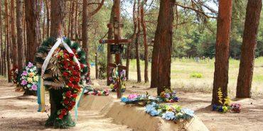 Мертві продовжують воювати: на Луганщині поховані воїни-герої з Прикарпаття. ФОТО