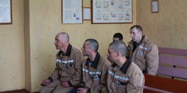 За колючим дротом: репортаж з Товмачицької тюрми. ФОТО