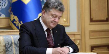 Президент Порошенко підписав закон про мову