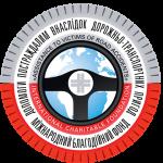 logo_ru-e1465833487973