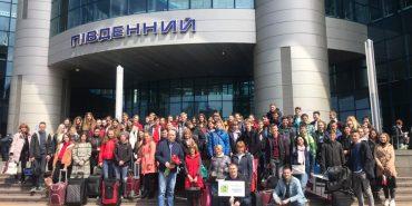 Троє ліцеїстів з Коломиї позмагаються у фіналі Всеукраїнського конкурсу-захисту робіт Малої академії наук