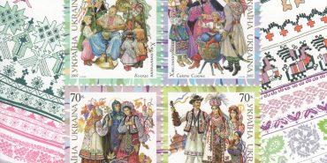 Коломиян запрошують на виставку унікальних поштових марок від Андрія Іванчука