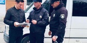 На Франківщині поліцейські перевірятимуть маршрутки. ФОТО