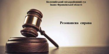 У Коломиї одразу за три кримінальні злочини судять 23-річного молодика