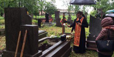 У Коломиї перепоховали нащадків Кирила Трильовського, прах яких передали з Мюнхена. ФОТО