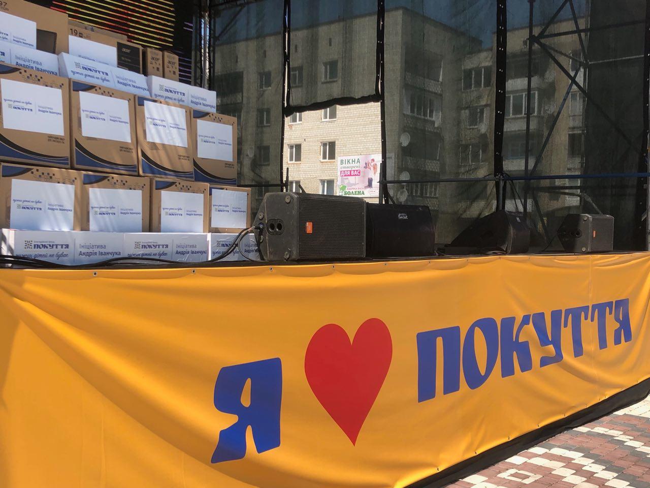 Дитячі майданчики та комп'ютерні класи: у Городенці яскраво відзначили день захисту дітей. ФОТО 8
